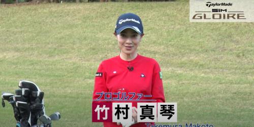 210209 takemura pro