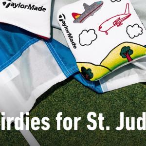 St Jude Hero 2